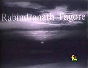 Rabindranath Tagore (film) - Image: Rabindranath Tagore (short film, 1961) title card