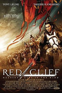 red cliff soundtrack download