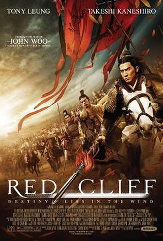 Red Cliff (film) - American poster for the edited release