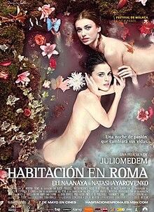 Room in Rome poster.jpg
