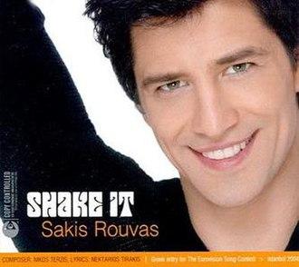 Shake It (Sakis Rouvas song) - Image: Rouvas Shake It Euro