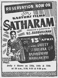 <i>Sadhaaram</i> 1956 film