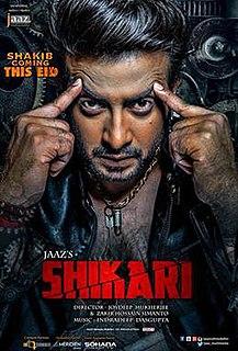 <i>Shikari</i> (2016 film) 2016 film by Joydeep Mukherjee