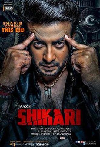 Shikari (2016 film) - Theatrical Poster