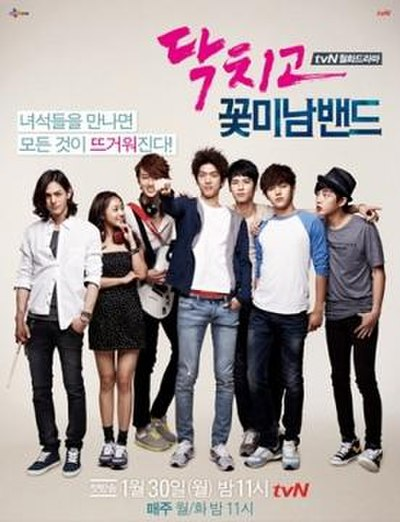 Picture of a TV show: Shut Up Flower Boy Band