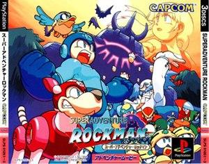 Super Adventure Rockman - Image: Super Adventure Rockman jap front