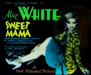 Sweet Mama (film) - theatrical release poster