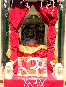 The Goddess in an Atmalinga form at Kheer Bhawani.jpg