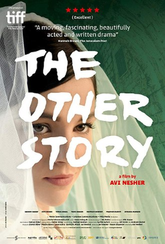 The Other Story (film) - Film poster