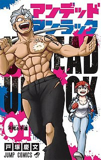 <i>Undead Unluck</i> Japanese manga series by Yoshifumi Tozuka