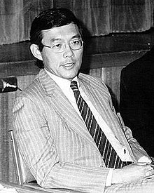 Victor Chang.jpg