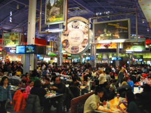 Vaughan Mills - Vaughan Mills food court on Boxing Day