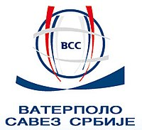 Waterpolo Association of Serbia.jpg