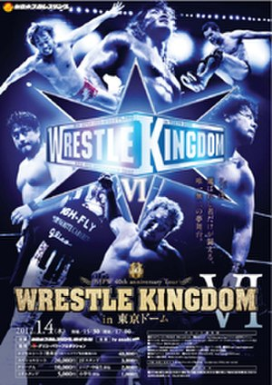 Wrestle Kingdom VI - Promotional poster for the event, featuring various NJPW wrestlers