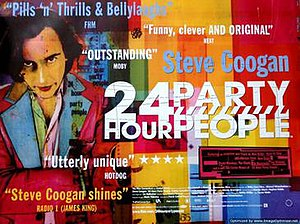 24 Hour Party People - UK theatrical poster