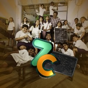 7C (TV series) - Logo of 7C