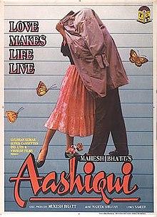 Aashiqui 1_fa_rszd.jpg