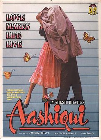 Aashiqui - Theatrical release poster
