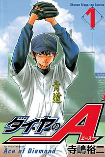<i>Ace of Diamond</i> Japanese manga series and its adaptations