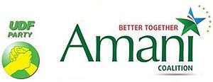 Amani Coalition - Image: Amani Coalition