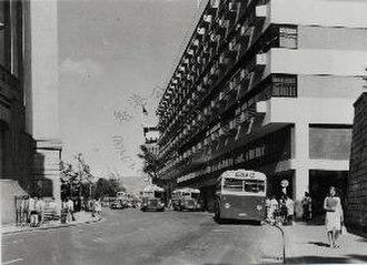 Beaconsfield House - Beaconsfield House, Hong Kong, c.1966