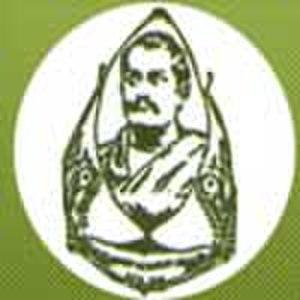 Brahmananda Keshab Chandra College - Image: Brahmananda Keshab Chandra College