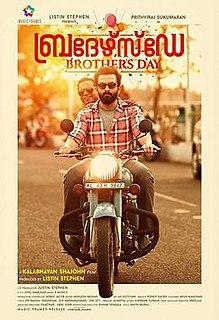 <i>Brothers Day</i> 2019 film directed by Kalabhavan Shajon