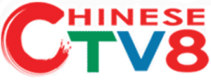 World TV - Chinese TV 8 (CTV 八) broadcasts on Freeview 028.
