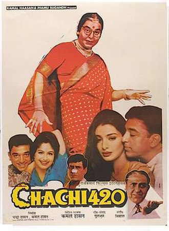 Chachi 420 - Poster