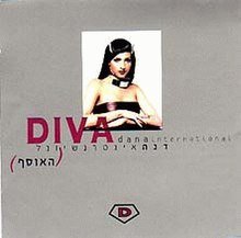 Dana International - Diva - The Hits.jpg