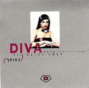 Diva – The Hits - Image: Dana International Diva The Hits