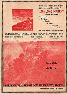 A two-tone magazine advertisement in red ink. At the top is a small depiction of a man in front of a line of soldiers, as well as a cast list and the name of the film. At the bottom is an indistinct still from the film.