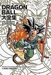 Dragon Ball - Wikipedia