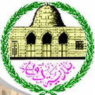 Dura, Hebron - Image: Dura Logo