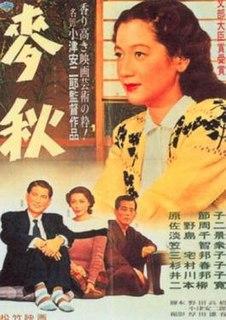 <i>Early Summer</i> 1951 Japanese film directed by Yasujirō Ozu