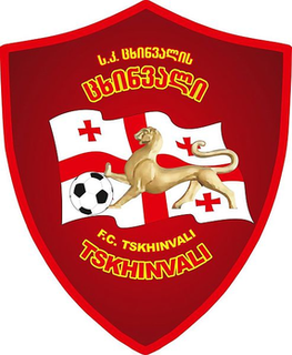 FC Tskhinvali association football club