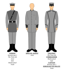 utility military ranks and movie crimson Mutual pro-integration culture, harvard's administration, students, and alumni, as well as the military services crimson line: white paper on the integration of harvard university and the us military represents our interpreted to provide $5,900/year of net utility to the rotc student, and $39,100/year to.
