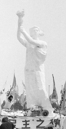 Goddess of Democracy in Tiananmen Square.jpg
