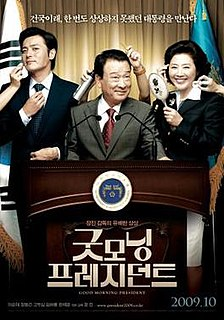 <i>Good Morning President</i> 2009 South Korean film directed by Jang Jin