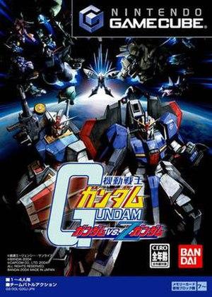 Mobile Suit Gundam: Gundam vs. Zeta Gundam