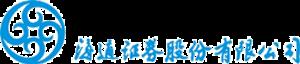 Haitong Securities - Image: Haitong