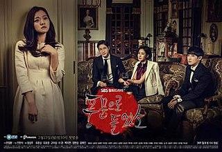 <i>Heard It Through the Grapevine</i> (TV series) 2015 South Korean television series.