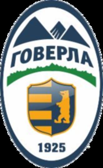 FC Hoverla Uzhhorod - Image: Hoverla logo 2012