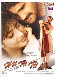 <i>Hu Tu Tu</i> 1999 film directed by Gulzar