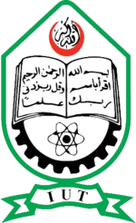 Islamic University of Technology (coat of arms).png