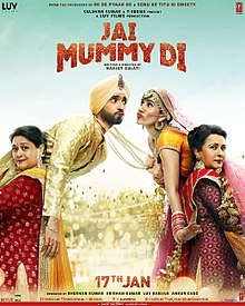 Image result for jai mummy di