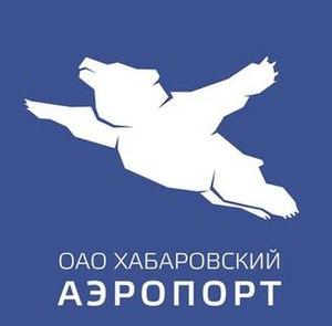 Khabarovsk Novy Airport - Image: Khabarovsk Novy Airport