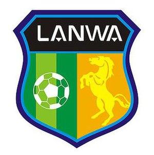 Lanwa FC - Image: Lanwa