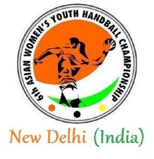 2015 Asian Women's Youth Handball Championship - Image: Logo of 2015 AWYHC