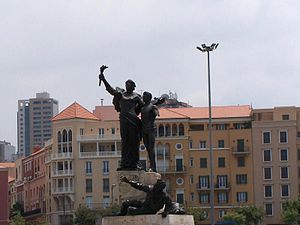 Martyrs' Day (Lebanon and Syria) - The Martyrs' Square in 2008 after the reconstruction
